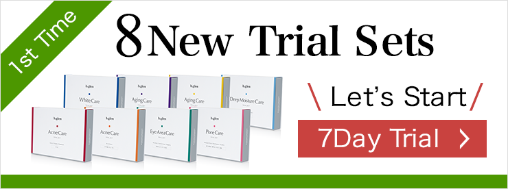 【1st Time】8 New Trial Sets